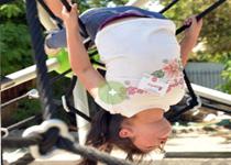 niños disfrutando lugar común